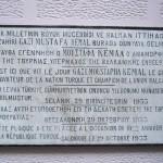 Atatürk Evi, T.C Selanik Başkonsolosluğu