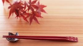 Çin Halk Cumhuriyeti'nde Çubuk Kültürü
